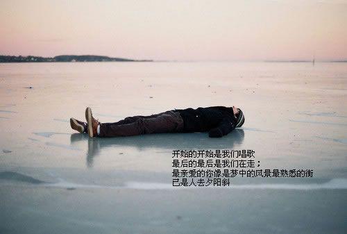 伤感的情话,我还记得第一次看到你的场景,那时的我并没想到现在你对我是那么重要。