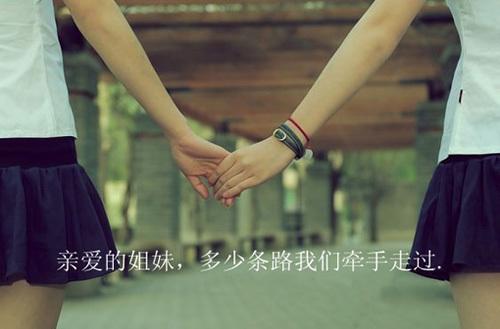 我终于发现,这世界上有丰厚的爱,我不能辜负。于是我想对你说,我爱你,请你倾听。