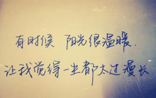人和人之间的感情到底有多脆弱呢,一句话没有说清楚,再见就是陌生人了。