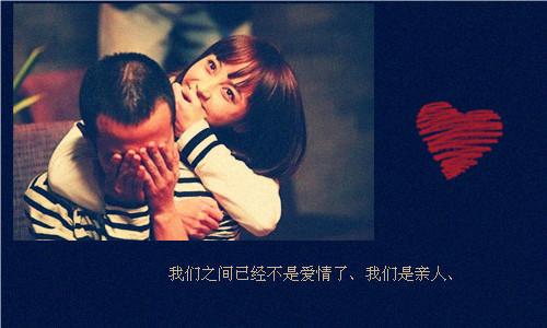 爱芭虎情感句子,我觉得你接近我是为了害我,害我那么那么喜欢你。