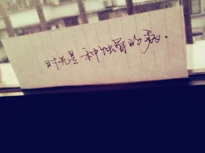 非常伤感的心情说说,当初说在一起的是你,可最后舍不得的却是我。